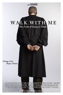 Walk with Me: The Trials of Damon J. Keith (Walk with Me: The Trials of Damon J. Keith)