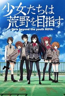 Shoujo-tachi wa Kouya wo Mezasu - Poster / Capa / Cartaz - Oficial 1