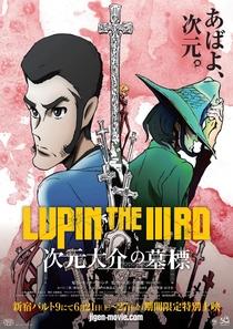Lupin the IIIrd: Jigen Daisuke no Bohyou - Poster / Capa / Cartaz - Oficial 2