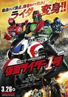 Kamen Rider 1 (Kamen Rider 1 the movie)