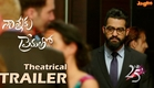 Nannaku Prematho Theatrical Trailer   Jr. NTR   Rakul Preeet Singh   DSP   Sukumar