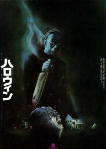 Halloween - A Noite do Terror - Poster / Capa / Cartaz - Oficial 11