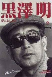 Kurosawa: The Last Emperor - Poster / Capa / Cartaz - Oficial 1