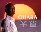 Karatê Kid Ohara (1ª Temporada) (Ohara)