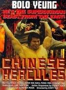 Chinese Hercules (Ma tou da jue dou)