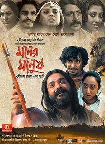 Moner Manush - Poster / Capa / Cartaz - Oficial 1