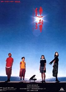 Quartet for Two - Poster / Capa / Cartaz - Oficial 1