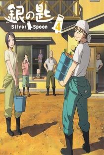 Gin no Saji (1ª Temporada) - Poster / Capa / Cartaz - Oficial 6
