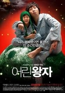 The Little Prince (Eo-rin Wang-ja)