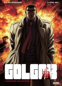 Golgo 13 - Poster / Capa / Cartaz - Oficial 7