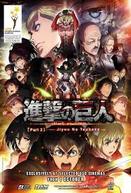 Shingeki no kyojin Kouhen Movie 2: Jiyuu no tsubasa  ( Shingeki no kyojin Kouhen Movie 2: Jiyuu no tsubasa )