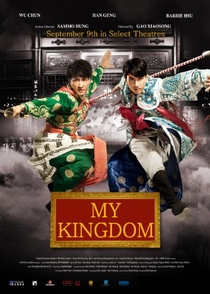 My Kingdom - Poster / Capa / Cartaz - Oficial 3