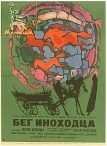 Beg Inokhodtsa - Poster / Capa / Cartaz - Oficial 1