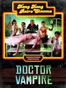 Doctor Vampire (Jiang shi yi sheng)