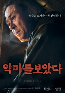 Eu Vi o Diabo - Poster / Capa / Cartaz - Oficial 12