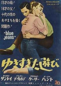 Blue Jeans - O Que os Pais Desconhecem - Poster / Capa / Cartaz - Oficial 2