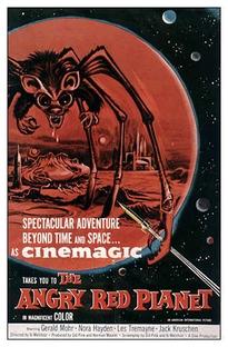 Viagem ao Planeta Proibido - Poster / Capa / Cartaz - Oficial 1