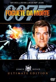 007 - Contra o Foguete da Morte - Poster / Capa / Cartaz - Oficial 2