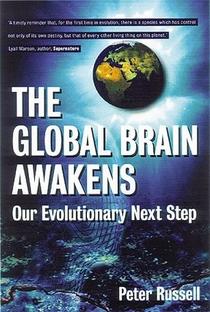 The Global Brain - Poster / Capa / Cartaz - Oficial 1