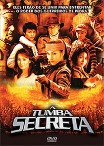 A Tumba Secreta - Poster / Capa / Cartaz - Oficial 1
