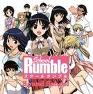 School Rumble (スク?ルランブル (Sukuuru Ranburu))