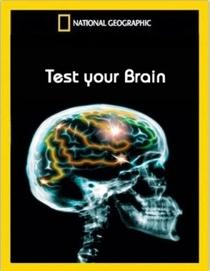 Teste seu cérebro - Poster / Capa / Cartaz - Oficial 1