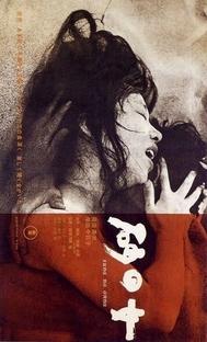 A Mulher da Areia - Poster / Capa / Cartaz - Oficial 2