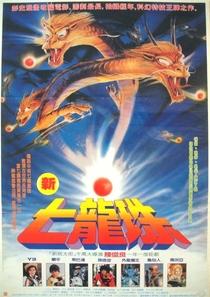 Dragon Ball: O Início da Magia - Poster / Capa / Cartaz - Oficial 5