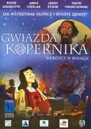 Gwiazda Kopernika (Gwiazda Kopernika)