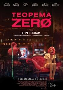 O Teorema Zero - Poster / Capa / Cartaz - Oficial 4