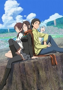Yozakura Quartet - Poster / Capa / Cartaz - Oficial 1