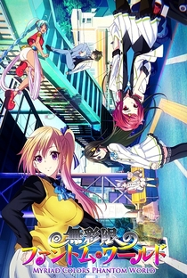 Musaigen no Phantom World - Poster / Capa / Cartaz - Oficial 1