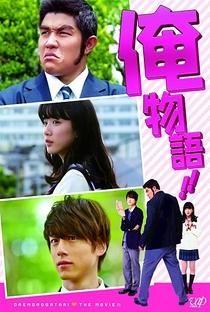 My Love Story!! - Poster / Capa / Cartaz - Oficial 2