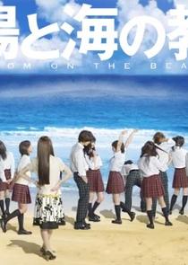 Taiyo to Umi no Kyoshitsu - Poster / Capa / Cartaz - Oficial 1