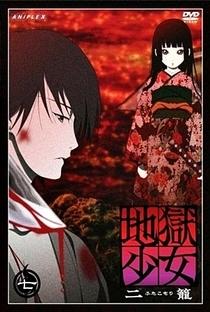Jigoku Shoujo (2ª Temporada) - Poster / Capa / Cartaz - Oficial 7