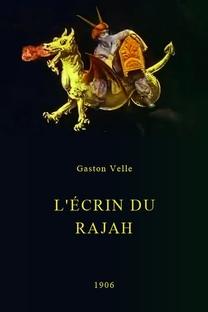 L'écrin du rajah - Poster / Capa / Cartaz - Oficial 1