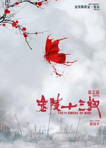 Flores do Oriente - Poster / Capa / Cartaz - Oficial 8