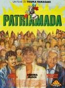 Patriamada (Patriamada)