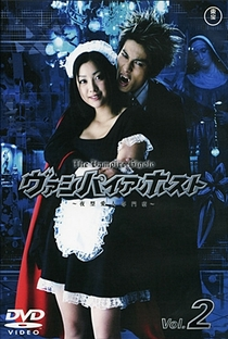 Vampire Host - Poster / Capa / Cartaz - Oficial 2