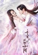 Cinzas do Amor (Xiang Mi Chen Chen Jin Ru Shuang)