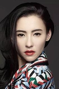 Cecilia Cheung - Poster / Capa / Cartaz - Oficial 1