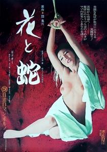 Flor e Serpente - Poster / Capa / Cartaz - Oficial 1