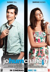 Jo Hum Chahein - Poster / Capa / Cartaz - Oficial 3