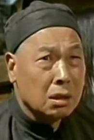 Peter Chong (I)