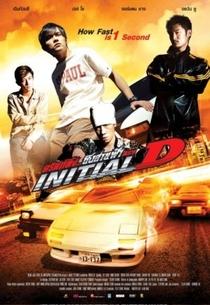 Racha Velocidade Sem Limite  - Poster / Capa / Cartaz - Oficial 3