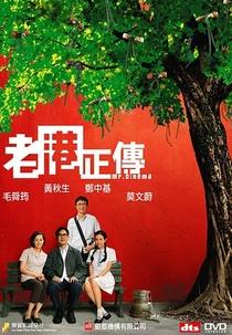 Mr. Cinema  - Poster / Capa / Cartaz - Oficial 4