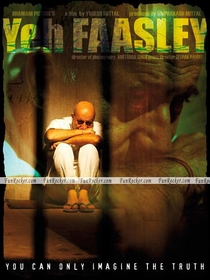 Yeh Faasley - Poster / Capa / Cartaz - Oficial 1