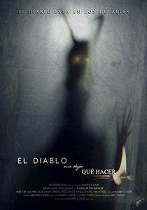 El Diablo me dijo qué hacer - Poster / Capa / Cartaz - Oficial 1