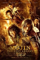 Mojin - A Lenda Perdida (Mojin: The Lost Legend)