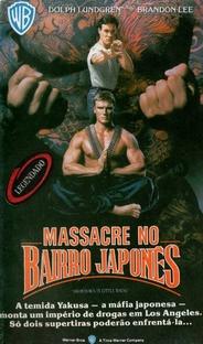 Massacre no Bairro Japonês - Poster / Capa / Cartaz - Oficial 3